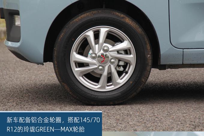 经济实惠的代步小车,五菱宏光MINI EV东莞实拍-图10