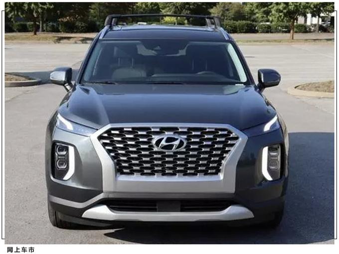 现代七座SUV实拍曝光 搭3.5L/配按键电子换挡-图2