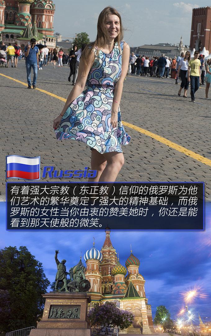 《俄国女子图鉴》 开这款国产车去看别样俄罗斯-图4