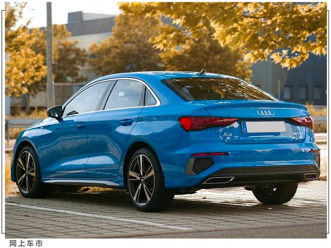 奥迪全新一代A3实拍国产轴距加长/下半年开售-图2