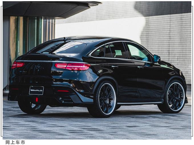 奔驰GLE  Coupe新车型全黑车身/外观套件更运动-图4