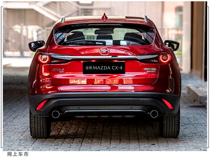懂车的人都买马自达 懂轿跑SUV的都去买了CX-4-图2