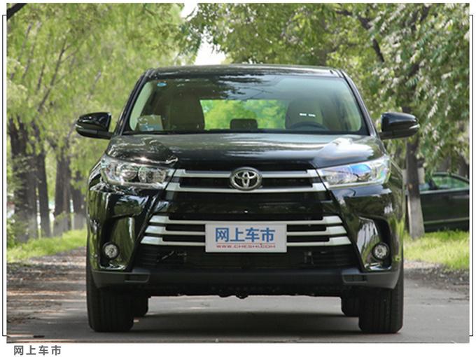 广汽丰田8月销量70247辆SUV家族连续4个月破2万-图9