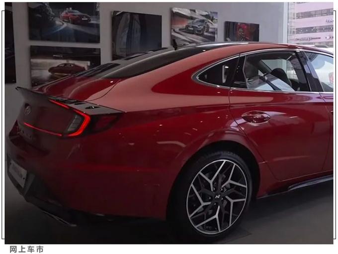 现代索纳塔新车型本月开售搭2.5T/动力本田雅阁-图3