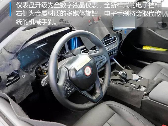 宝马将推全新一代3系 车重大幅减轻/年内上市-图5