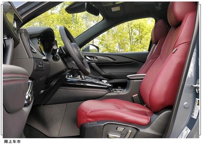 马自达新款CX-9实拍曝光 增加黑色元素/外观更运动-图7