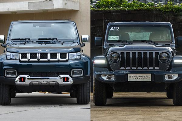 一半价格相近体验北京BJ40对比Jeep牧马人-图3