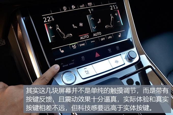 配3.0T V6动力+48V轻混 竞争宝马X6 抢先试驾奥迪Q8-图14