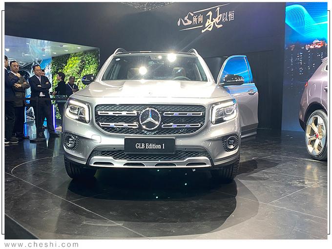 奔驰GLB将推入门版车型 价格下调不到30万就能买-图2