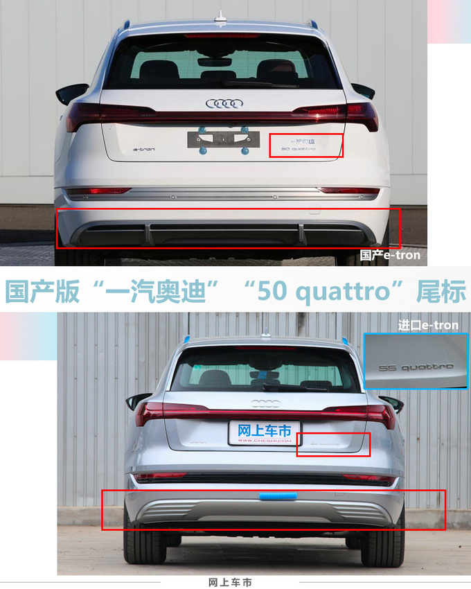 奥迪国产e-tron实车曝光动力减弱 售价或下调-图7