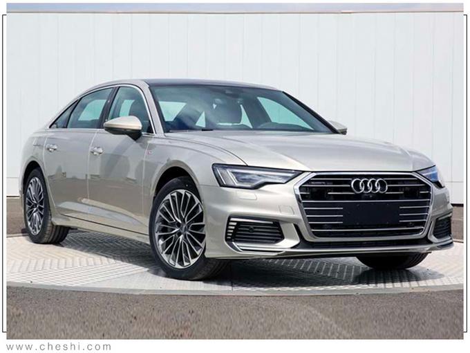 奥迪年内再推5款新车 最便宜25万就能买-图4