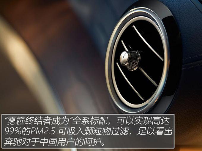 改款似换代 新一代长轴距E级车 豪华智能进E步-图28