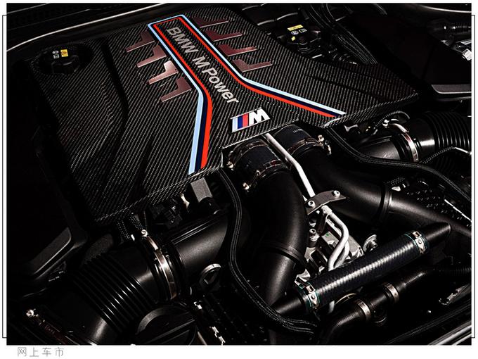 宝马新款M5售价公布搭4.4T引擎+8AT/造型更动感-图5