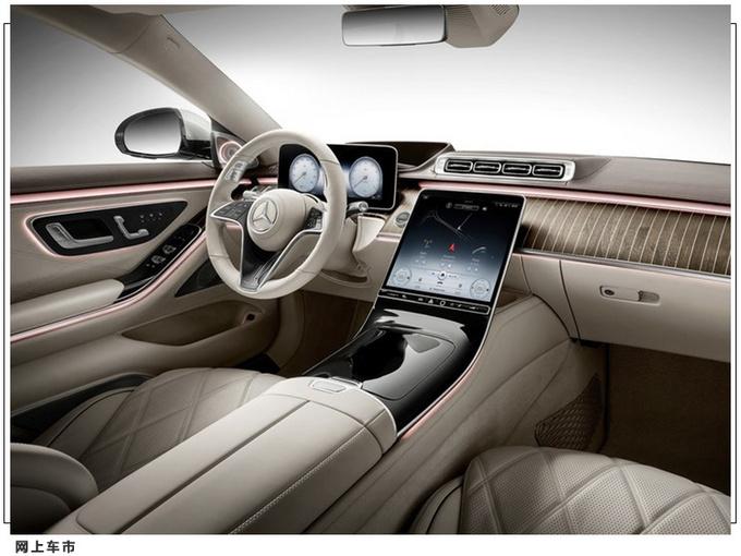全新迈巴赫S级发布 搭V12引擎 科技配置十分丰富-图6