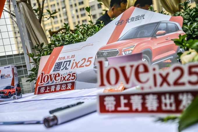 北京现代新一代ix25&新一代悦纳苏州上市-图10