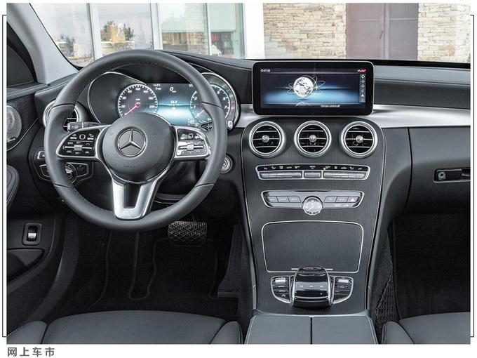 奔驰新一代C级旅行曝光 外观配AMG风格/灯组调整-图8