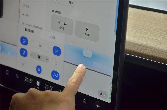 像苹果造的车 特斯拉Model3亮相重庆车展-图13