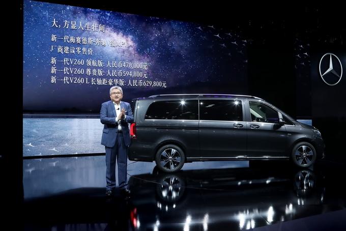 北京车展奔驰:全新S级/E级亮相 新V级上市AMG新车-图5