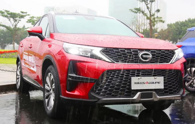 广汽传祺4款新车年内上市 GS4轿跑版实车已到店-图4