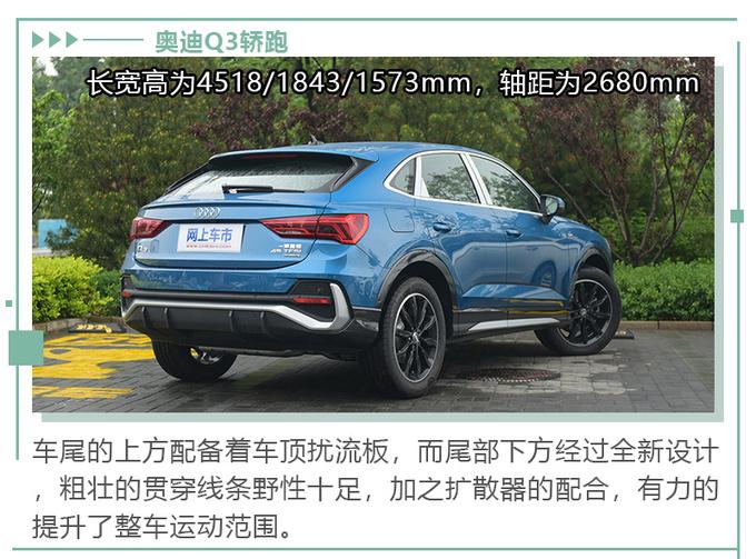 想买轿跑SUV 除了颜值外还需要关注些什么-图12