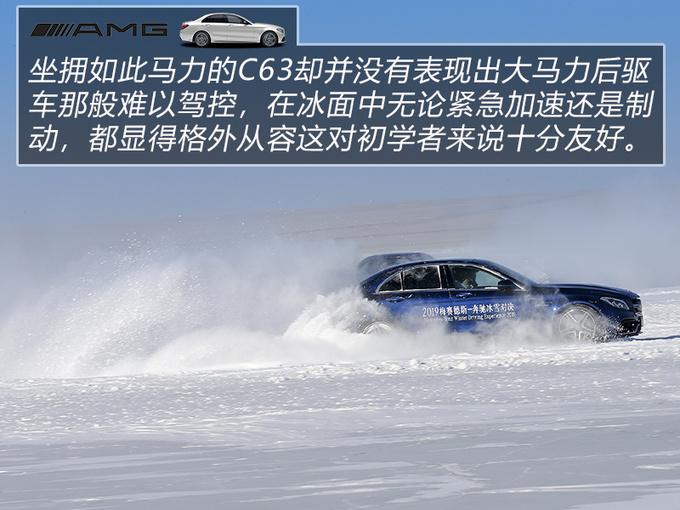 冬天听说你们都爱滑雪 梅赛德斯-奔驰让你从A玩到G-图9