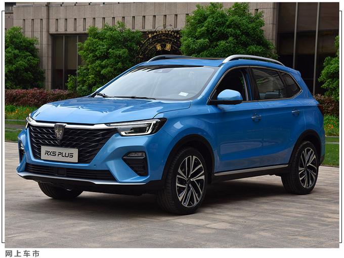 荣威12月主力车型销量均破万新能源爆发-大涨110-图5