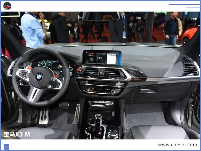 再等18天宝马X3/X4 M上市 加速超奔驰AMG GLC-图6