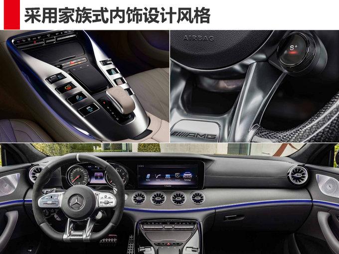奔驰全新四门跑车发布 3.1秒破百/碾压Panamera-图3