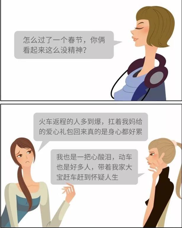 3月天猫豪礼全开 广汽本田优惠纷至沓来-图2