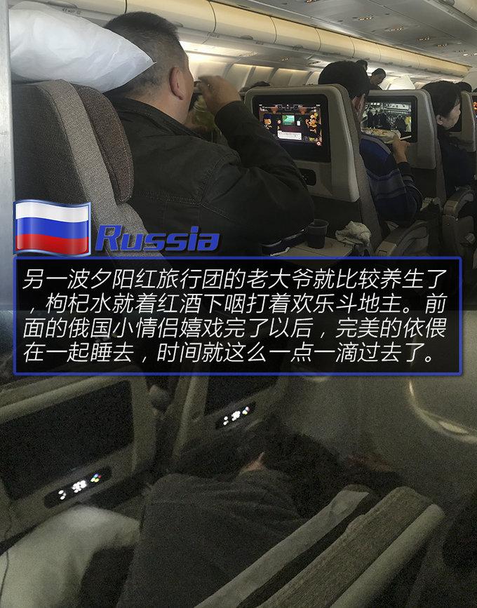 《俄国女子图鉴》 开这款国产车去看别样俄罗斯-图8