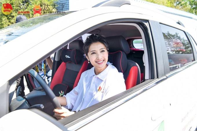新品牌架构/产品升级 北汽集团北京车展主场SHOW-图7