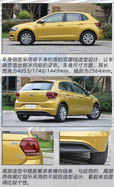 七八万左右想买合资品牌小型车 这4款值得一看-图4