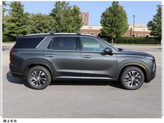 现代七座SUV实拍曝光 搭3.5L/配按键电子换挡-图3