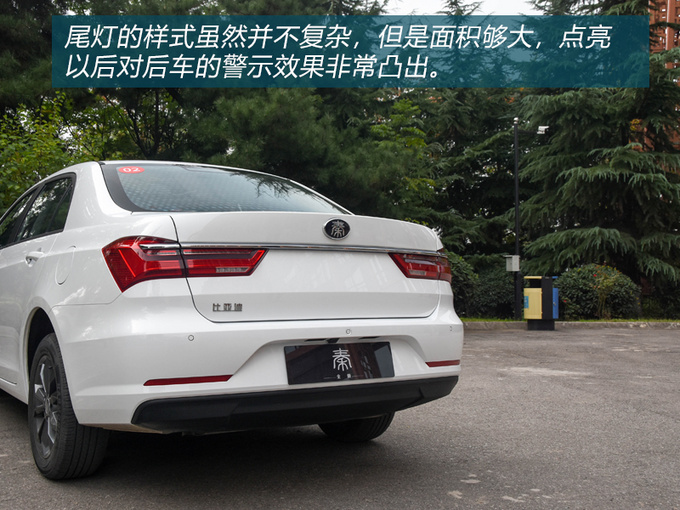 1.5L+5MT售价7万 全新比亚迪秦燃油版抢先试驾-图10