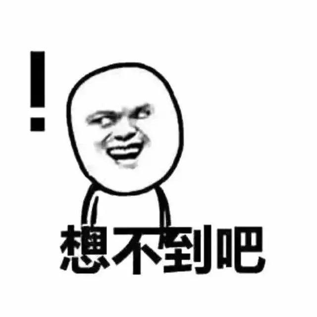 畅玩元宵 MAX幸福购-图3