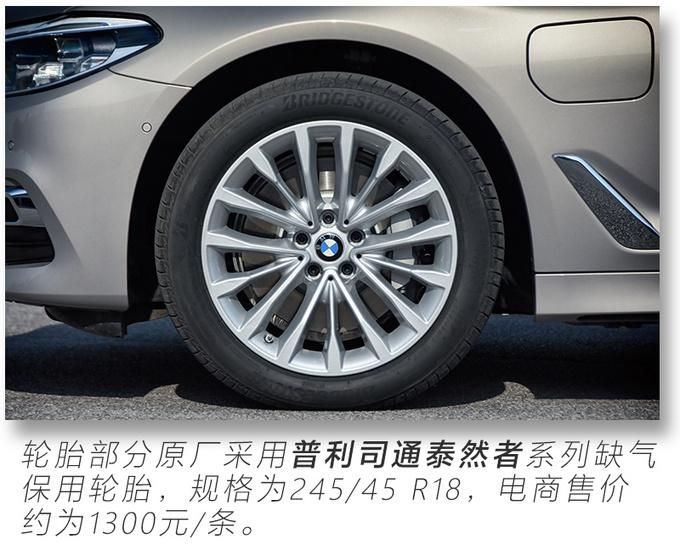 最快/最省油的5系 BMW 530Le里程升级版实车开箱-图10