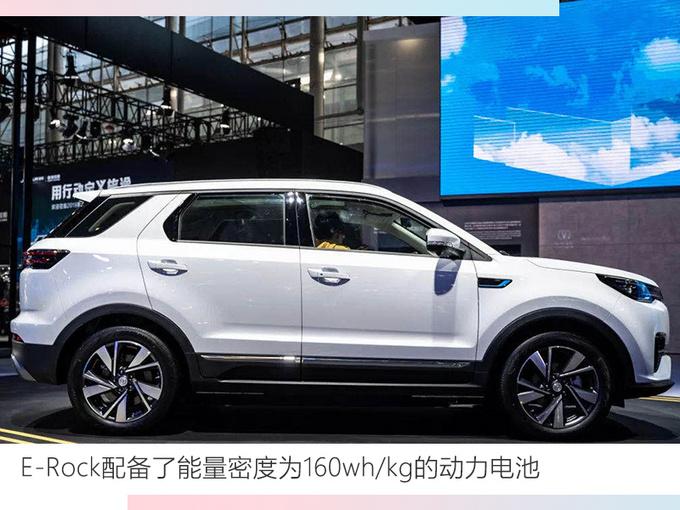 长安今年将再推3款新车中期改款CS55年产16万-图5
