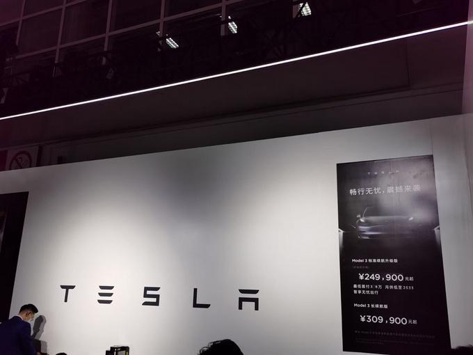 国产特斯拉Model 3再次降价 补贴后售249900元起-图2