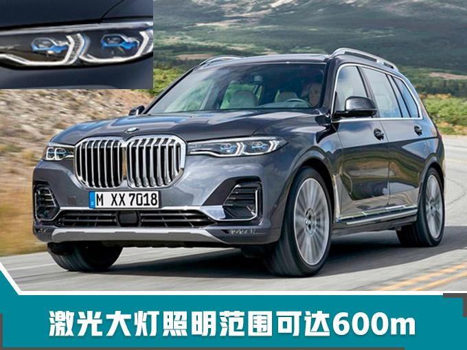 宝马2019年将推出7款SUV全尺寸+高性能+轿跑-图2