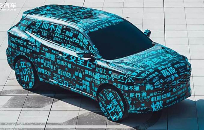 长安CS55换代车型曝光 内外设计大改-尺寸将加长-图1