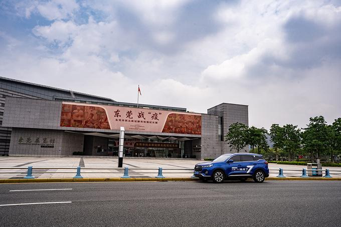 全新一代瑞虎7区域品鉴会在东莞举办-图9
