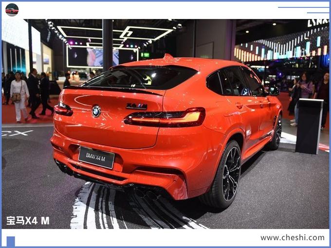 再等18天宝马X3/X4 M上市 加速超奔驰AMG GLC-图2