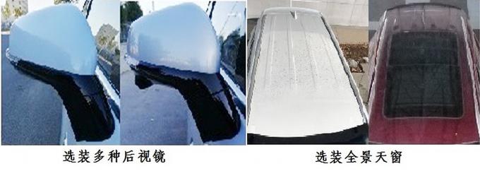 BEIJING-X7插混版实拍图 油耗1.4L下月上市-图5