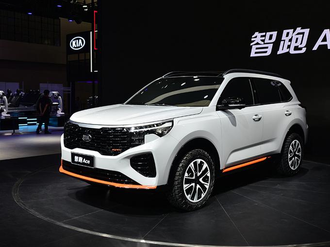 2020广州车展前瞻全新面孔/1.5T强劲动力智跑Ace实拍-图2