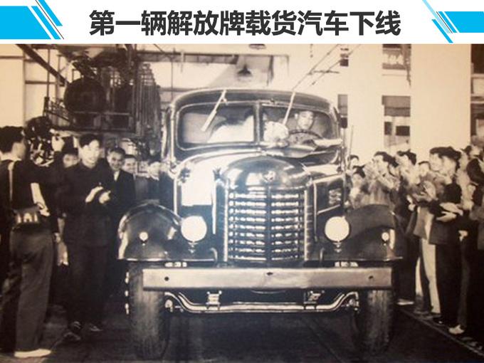 从土鳖到学霸 最强中国车的锐变之路-图3
