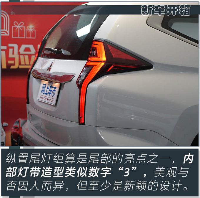 进口硬派SUV不到30万就能买新款帕杰罗·劲畅到店-图13