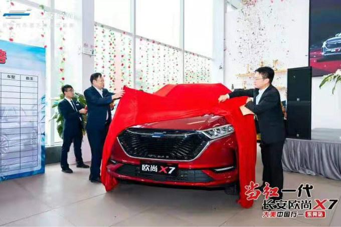 当红一代 大美中国行 长安欧尚X7东莞区域上市会-图5