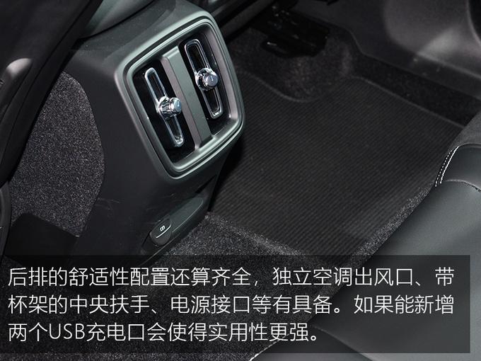 强动力高配置全满足 实拍沃尔沃首款纯电动SUV-图25