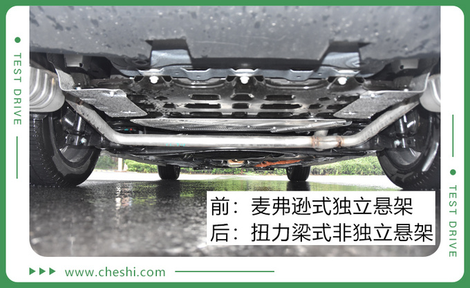 试驾荣威ei6-图11