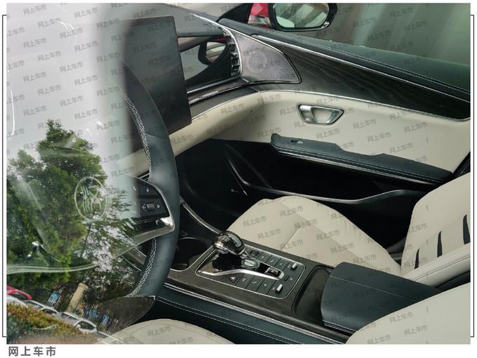 比亚迪汉纯电版实车曝光6月上市 预计25万起-图4